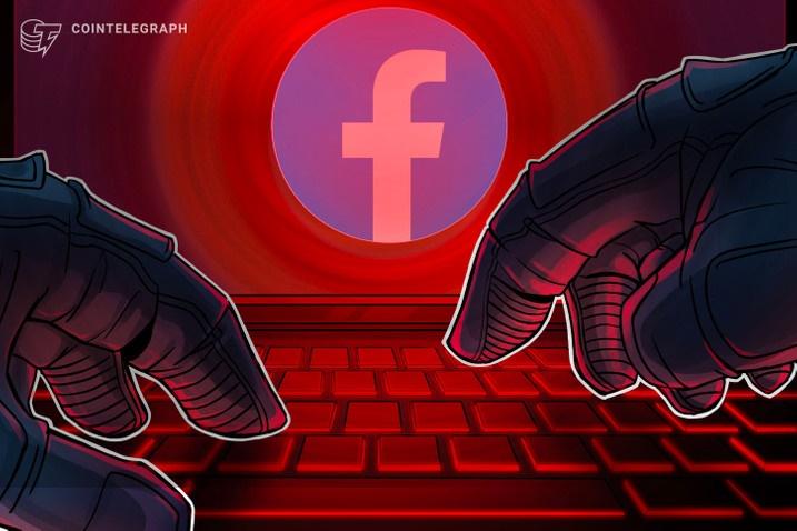 فیسبوک - اطلاعات شخصی بیش از نیم میلیارد کاربر فیسبوک هک شد!