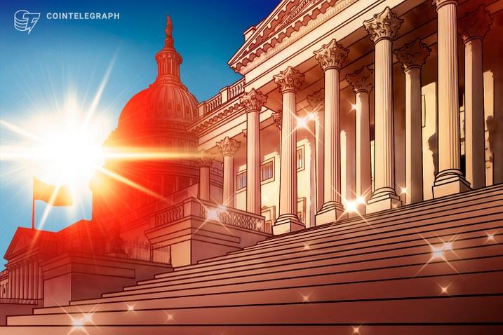 کنگره - قانون نوآوری در دارایی های دیجیتال به تصویب مجلس نمایندگان آمریکا رسید