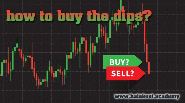 خرید ارز در کف قیمت