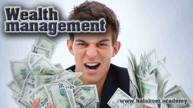 Wealth management
