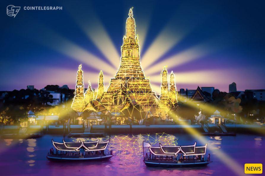 بانک اصلی تایلند