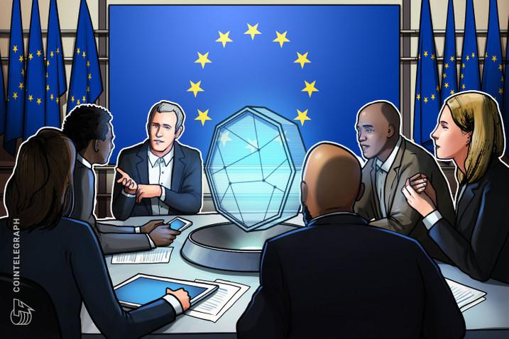 cbdc-بانک-مرکزی-اروپا