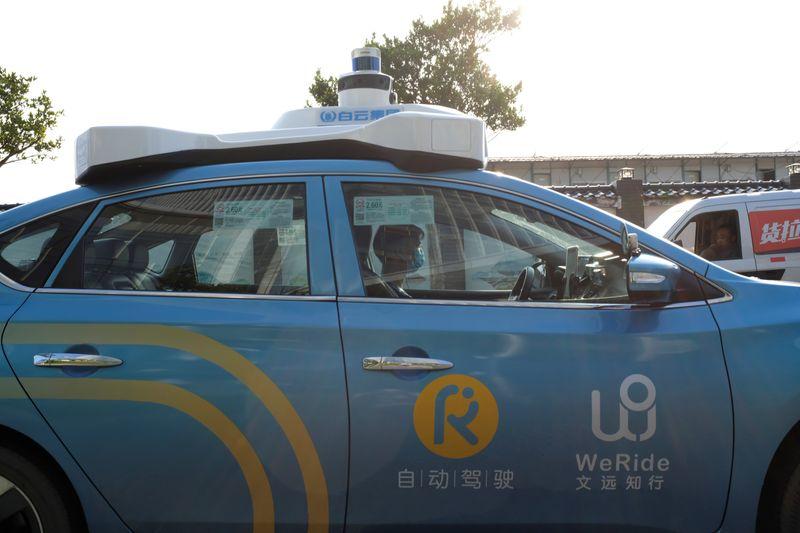 WeRide - استارتاپ WeRide مجوز کالیفرنیا برای آزمایش وسایل نقلیهی بدون راننده را دریافت کرد