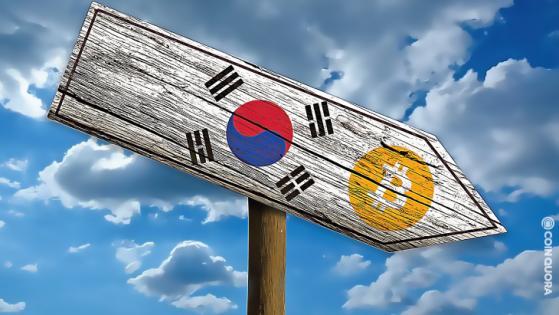 pic998c27ea6701a708b0904c9d540da1b5 - احتمال تعطیلی صرافیهای ارز دیجیتالی در کره جنوبی