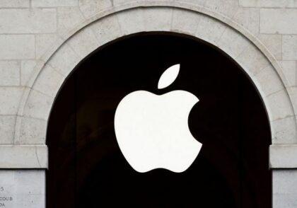 سهام اپل آیفون 420x294 - آموزش ارز دیجیتال