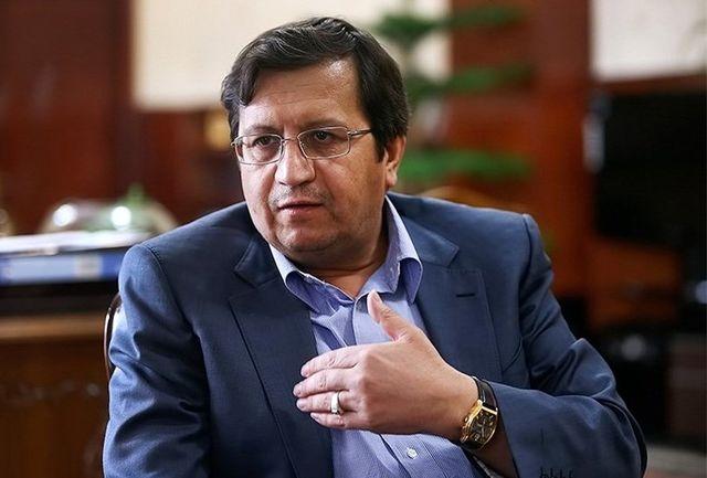 همتی - رئیس کل بانک مرکزی : در مورد بستن درگاههای پرداخت صرافیهای رمز ارزی شتابزده اقدام نمیکنیم
