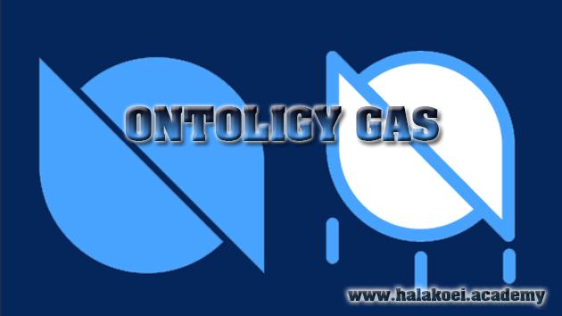 ONTOLOGY GAS