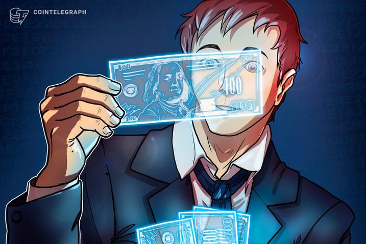دلار-دیجیتال