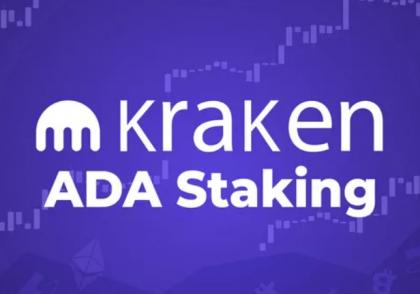 ADA Staking 420x294 - آموزش ارز دیجیتال