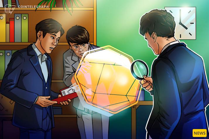 Bank of Korea - بانک کره جنوبی قصد دارد معاملات ارز دیجیتال را رصد کند