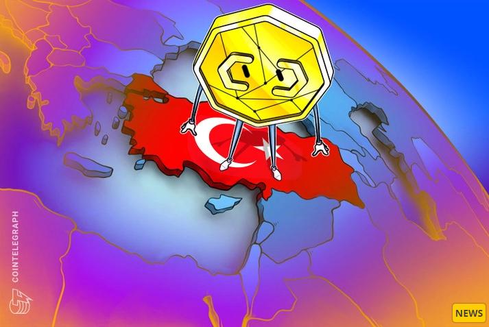 Turkish - دولت ترکیه معاملات ارز دیجیتال بیش از 1200 دلار را ردیابی می کند