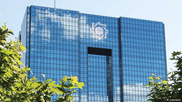 bank - هشدار بانک مرکزی به معامله گران ارزهای دیجیتال