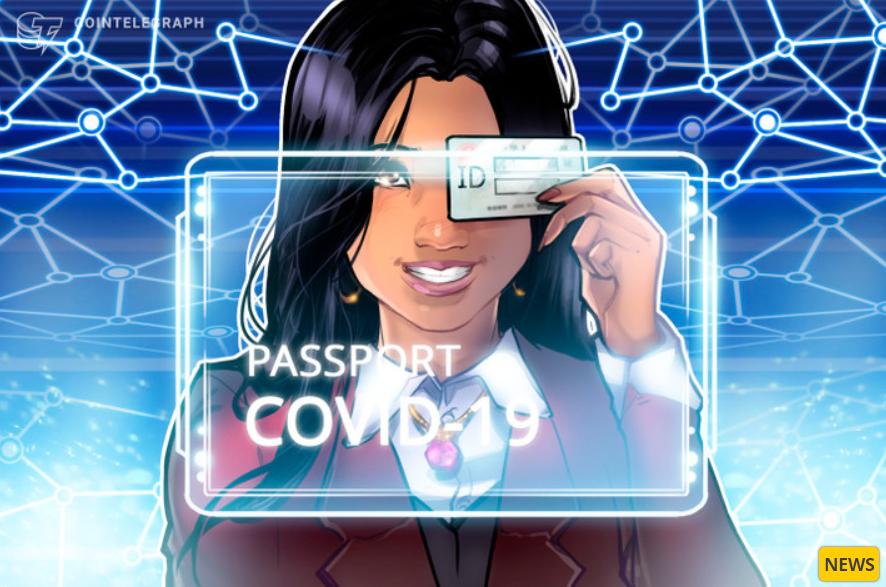 COVID 19 digital passpo - دانشگاه هنگ کنگ چین با همکاری کانسنسیس گذرنامه دیجیتال COVID-19  صادر می کنند