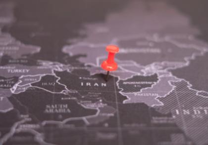 Iran 420x294 - آموزش ارز دیجیتال