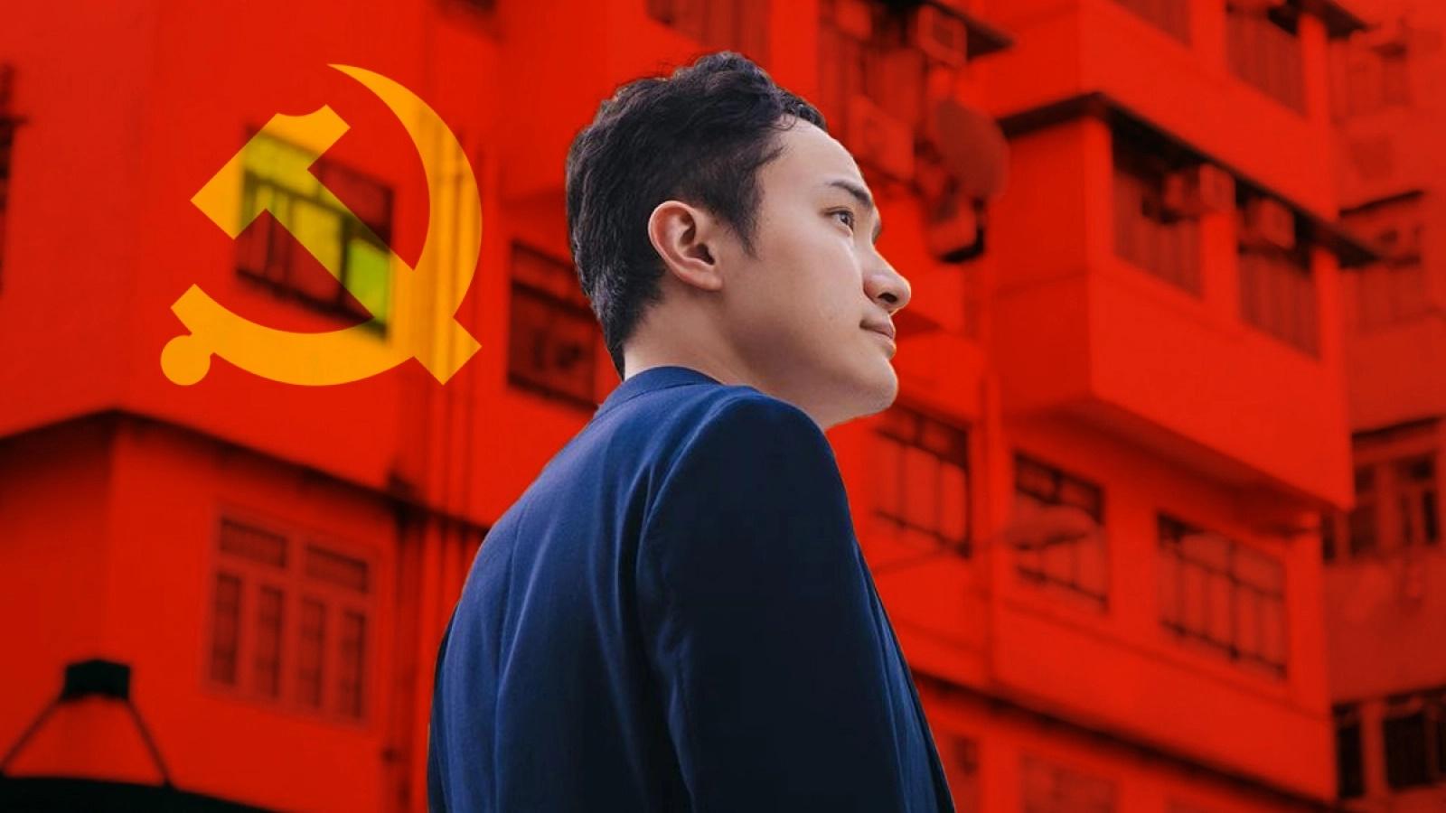 جاستین - همکاری جاستین سان با تیم تحقیقاتی مدرسه حزب مرکزی چین؛ آیا او از دنیای تجارت خداحافظی می کند؟