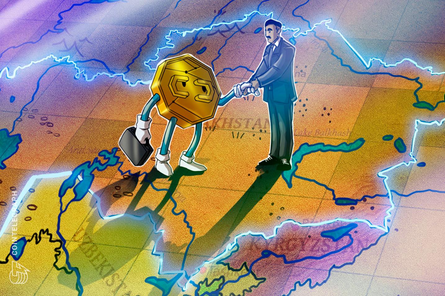 1434 aHR0cHM6Ly9zMy5jb2ludGVsZWdyYXBoLmNvbS91cGxvYWRzLzIwMjEtMDcvNmQ4NjQzZTItODY0Ny00N2VmLWI4NTktZTNkNDIwMzk5YmI4LmpwZw - گفته می شود قزاقستان به بانک ها اجازه می دهد تا خریدهای رمزارزی را پردازش کنند