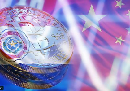 Bitcoin Miners Relocates to Paraguay 420x294 - آموزش ارز دیجیتال