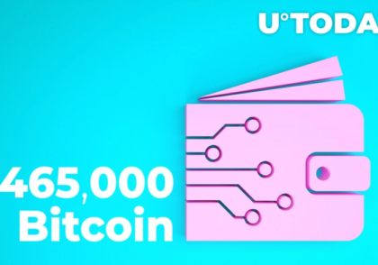 Bitcoin Transferred 420x294 - آموزش ارز دیجیتال