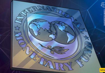 IMF 420x294 - آموزش ارز دیجیتال