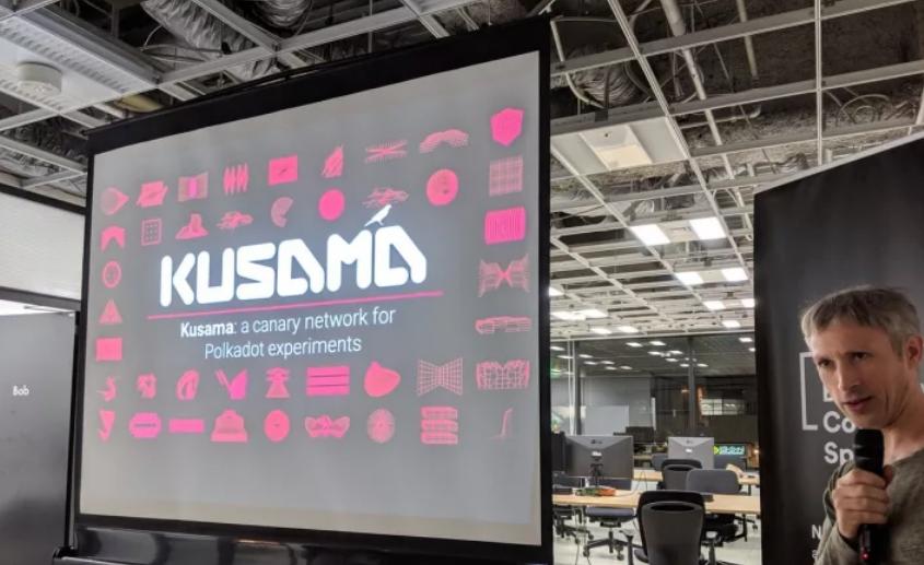 Polkadot and Kusama Ecosystem - اولین صرافی غیر متمرکز در اکوسیستم Polkadot و Kusama