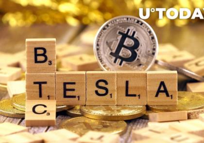 Teslas Bitcoin Holdings 420x294 - آموزش ارز دیجیتال