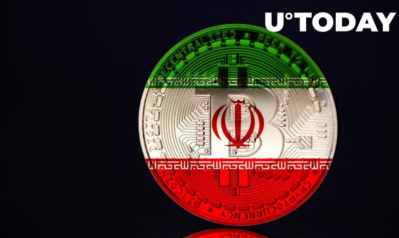 iran - معاون رئیس جمهور ایران: استخراج کنندگان بیت کوین باید کار را متوقف کنند