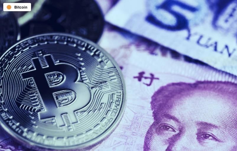 چین - بانک خلق چین: سرکوب فعالیت های رمزنگاری شده در این کشور همچنان ادامه خواهد داشت!