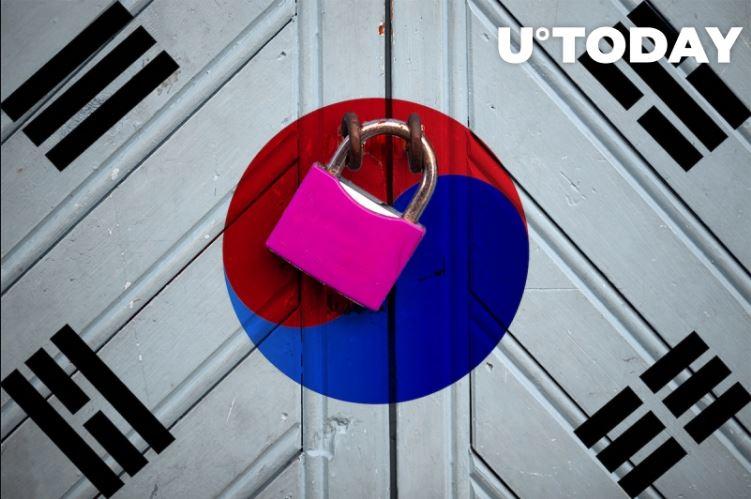 کره-جنوبی