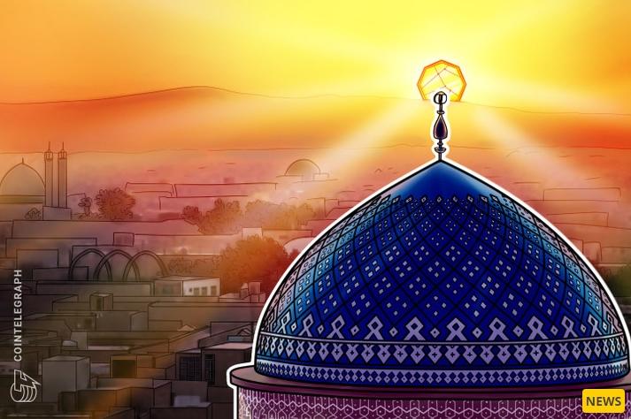 2021 08 23 17 20 24 Iran to lift Bitcoin mining ban in September - ایران ممنوعیت استخراج بیت کوین را در ماه سپتامبر لغو می کند
