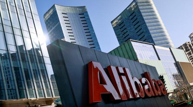 """Fired Alibaba employee - کارمند علی بابا که مظنون به """"بی احترامی اجباری"""" است، اخراج شد"""