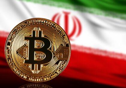 Iran Bitcoin 420x294 - آموزش ارز دیجیتال