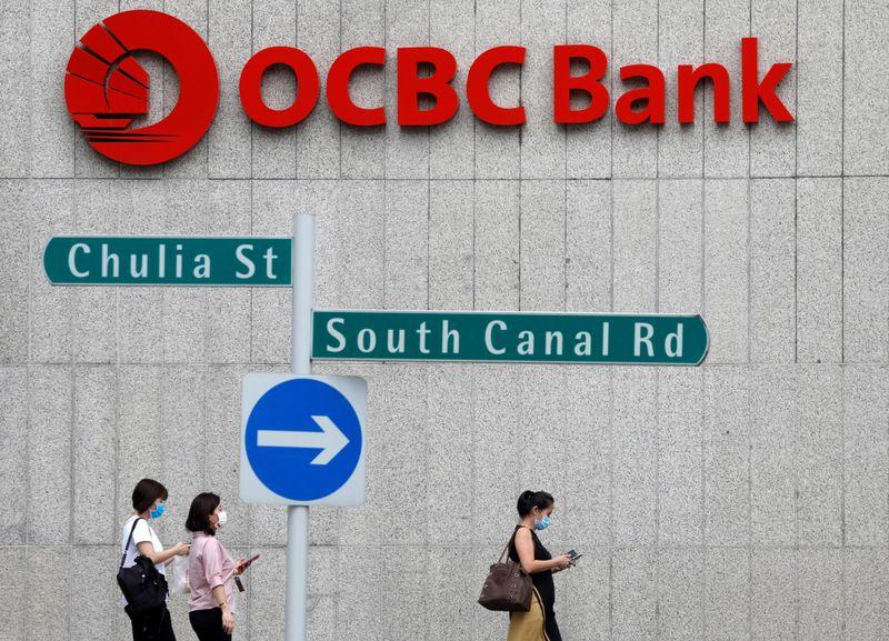 LYNXMPEH721C0 L - سود شرکت خدمات مالی و بانکداری سنگاپور (OCBC) در سه ماهه دوم 59 درصد بالاتر از برآوردها بوده است