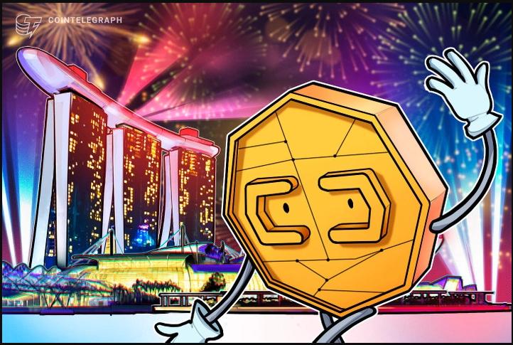 coin - سنگاپور اولین پیش تاییدیه نظارتی برای صرافی رمزارز را اعطا میکند