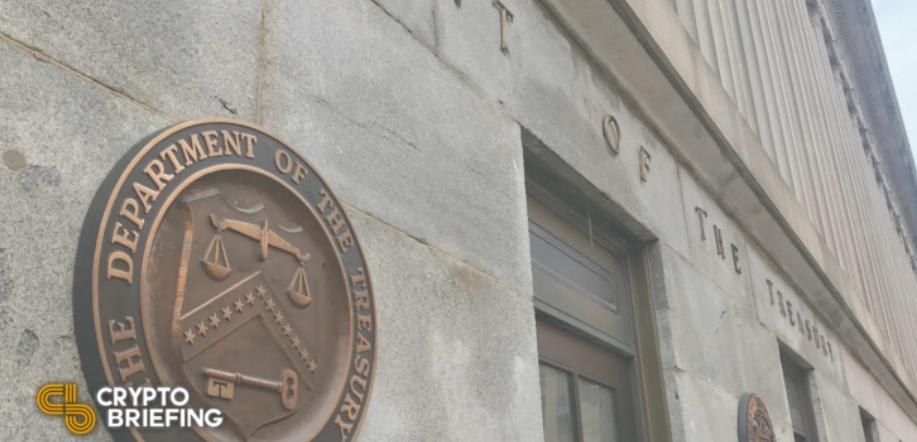 خزانه داری - الزام به گزارش دهی اطلاعات مشتریان خارجی صرافی ها در لایحه بودجه 3.5 تریلیون دلاری
