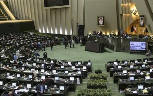 مجلس - قرائت گزارش کمیسیون اقتصادی در خصوص رمزارزها در صحن علنی مجلس