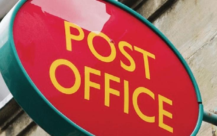 پست - اداره پست بریتانیا امکان خرید بیت کوین را از طریق اپلیکیشن خود فراهم کرده است