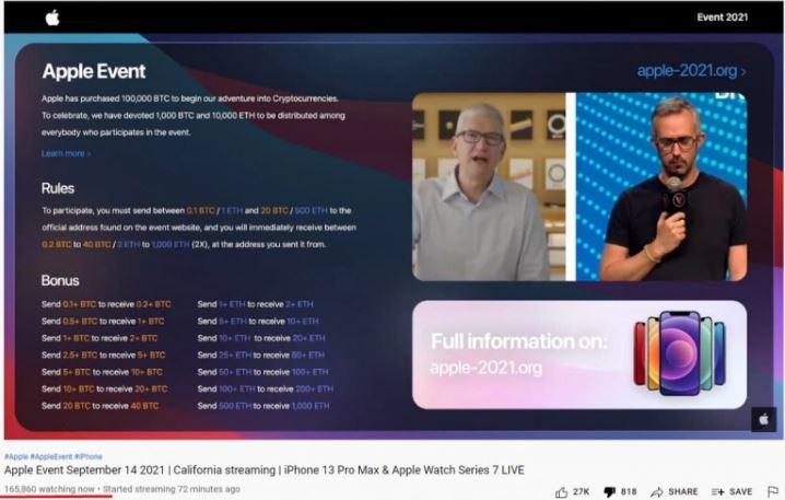 یوتیوب - فریب 165000 نفر در رویداد جعلی اپل، توسط کلاهبرداران بیت کوین!