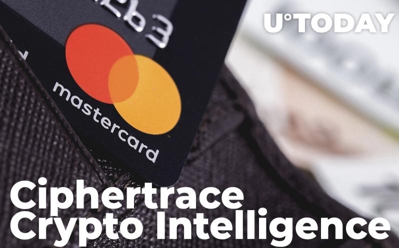 2021 09 09 18 19 01 Mastercard Acquires CipherTrace Crypto Intelligence Data Provider - مسترکارت، شرکت ارائه دهنده اطلاعات رمزارزی CipherTrace را خریداری می کند