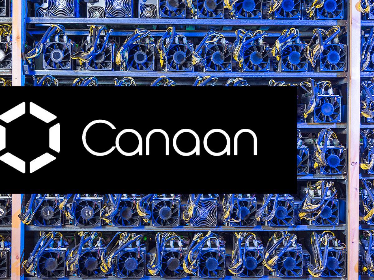 3308 - شرکت Canaan فروش 167 میلیون دلاری ماینرهای بیتکوین را در سه ماهه دوم ثبت کرده است