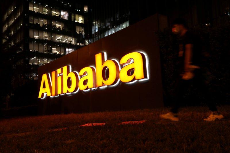 LYNXMPEH8N03V L - شرکت Alibaba مجبور شد تا 5 درصد از سهام یک شرکت چینی را واگذار کند
