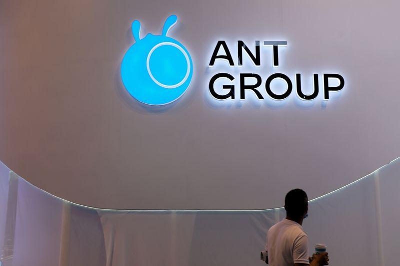 ant - هوآبی سرویسِ وامِ خردِ Ant Group، شروع به اشتراک گذاری داده ها با بانک مرکزی چین می کند