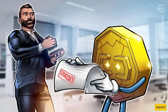2021 10 13 18 50 04 US crypto trading Voyager Digital granted European trading license - پلتفرم آمریکایی Voyager Digital مجوز معاملات اروپایی را دریافت کرد