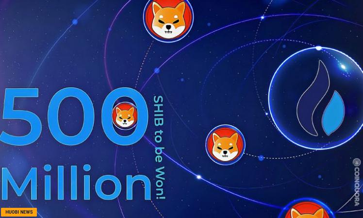 Huobi Global - صرافی هیوبی 500 میلیون SHIB، پاداش معاملاتی می دهد
