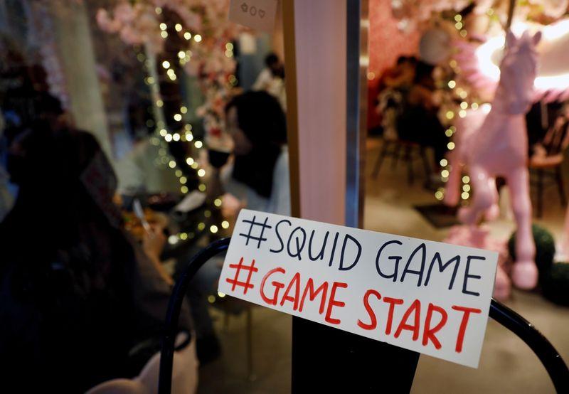 "LYNXMPEH9C02M L - سریال ""بازی مرکب"" کره جنوبی بزرگترین سریال اصلی Netflix است"