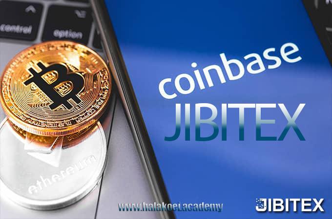 jibitex-exchange