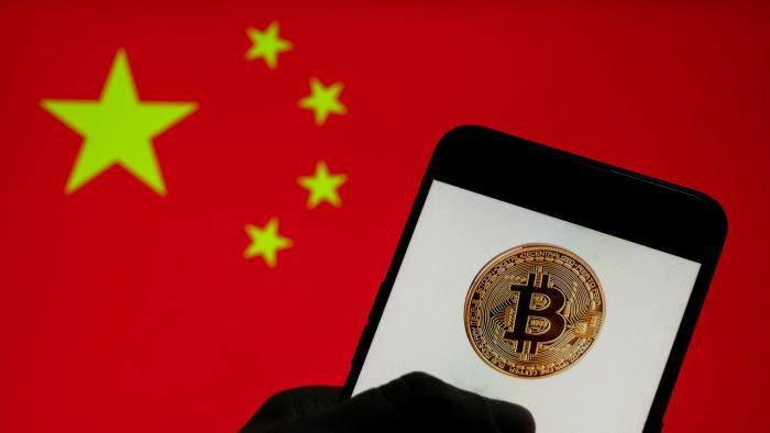 https   d1e00ek4ebabms.cloudfront.net production 1b137af2 cc56 4e77 92f8 843688e195c2 - پس از ممنوعیت پکن ، آمریکا از چین به عنوان بزرگترین قطب استخراج بیت کوین پیشی گرفت